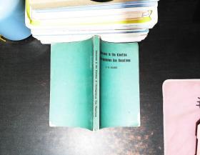 均匀气体反应动力学进展 英文版 【书脊封皮破损 书侧书页发黄有黄斑 内页有划线字迹】