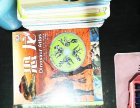 英国DK透视科普书系列:恐龙
