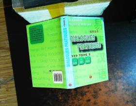 LE CHINOIS FACILE ET EFFICACE DIALOGUES PRATIQUES (TOME 2) (法语)  附光盘
