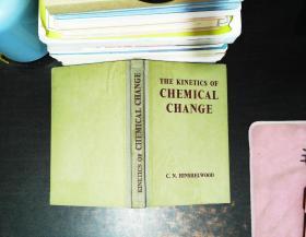 化学变化的动力学 英文版 【书本有水印 书侧书页发黄有黄斑】