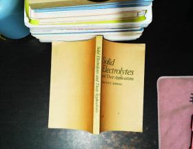 固体电解质和它们的应用 英文版 【书侧有黄斑】
