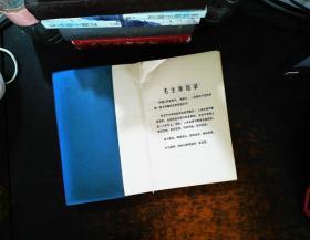 矿物原料分析【扉页撕毁 书侧泛黄】