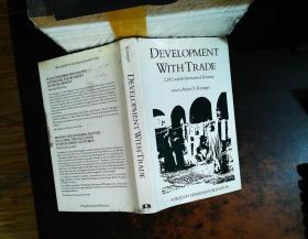development with trade