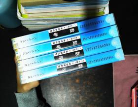 义务教育课程标准实验教材:数学1-4年级 培训资料包 【光盘和书】