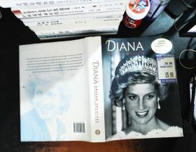 Diana (Unseen Archives)