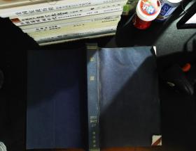 家庭2011年9-12期上下(合订本杂志)(书内有章)