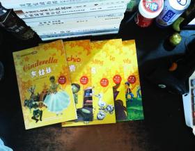 轻松英语名作欣赏 小学版 第1级 书5册+1张MP3光盘【内有笔记】