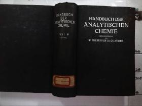分析化学手册第3部 定量测定与分离法第5卷上册之1-3