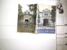 大邑刘文彩地主庄园