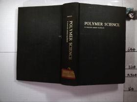POLYMER SCIENCE 下卷 聚合物科学 英文版