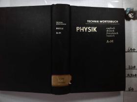 德、法、俄物理学词典