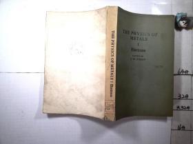 金属物理学 第1卷 电子 英文版