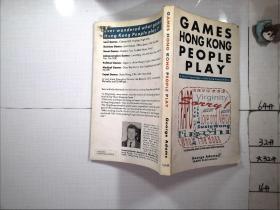 GAMES HONG KONG PEOPLE PLAY