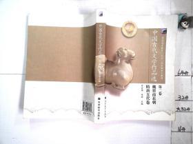 中国古代文学作品选第二卷魏晋南北朝隋唐五代卷
