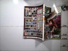 今古传奇武侠版2008年1月下