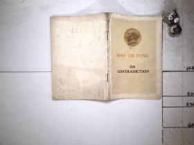 MAO TSE-TUNG ON CONTRADICTION 毛泽东矛盾
