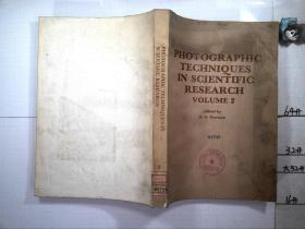 科学研究中的摄影技术 第2卷 英文版