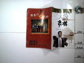 上海象棋 2000年 第2期【总118期】