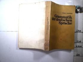 德语语法第10版.