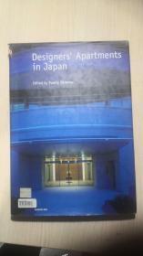 Designers' Apartments in Japan(日英对照)