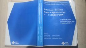 E-Business Creative Design Manufacturing -Caid&CD'2009