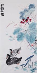 【自写自销】当代艺术家协会副主席王丞手绘  !和谐幸福2046