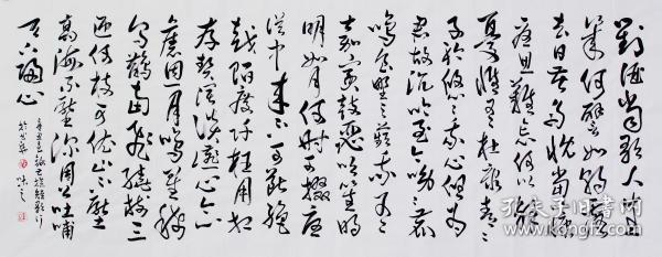 【自写自销】当代艺术家协会副主席王丞手写!!曹操短歌行2131