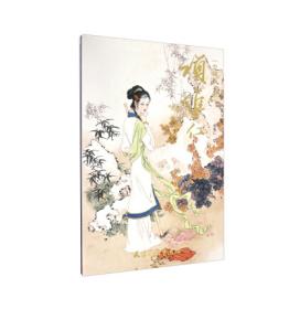 项维仁/中国画名家