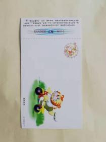 明信片——中国邮政(有奖)明信片(锻炼身体   HP  1998(12-11))