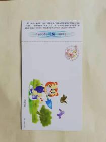 明信片——中国邮政(有奖)明信片(热爱劳动   HP  1998(12-9))