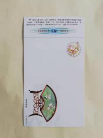 明信片——中国邮政(有奖)明信片(海棠冠眉   HP  1998(12-3))