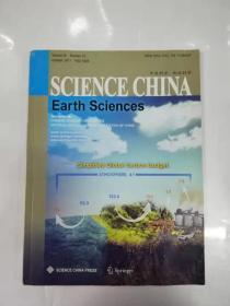 杂志——中国科学:地球科学(英文)(2011)