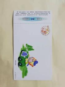 明信片——中国邮政(有奖)明信片(奔向未来   HP  1998(12-12))