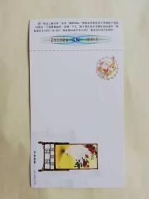 明信片——中国邮政(有奖)明信片(孔雀翩翩   HP  1998(12-5))
