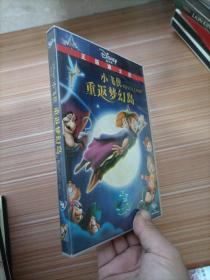 小飞侠 重返梦幻岛   电影光盘一张