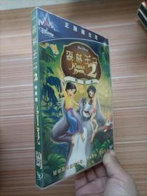 森林王子2   电影光盘一张