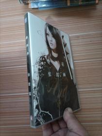 梦里花 张韶涵 音乐CD光盘一张+歌词本