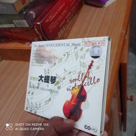 大提琴 之弦乐王子   光盘一张