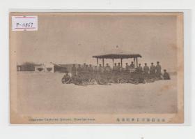 山海关日本侵略者民国老明信片