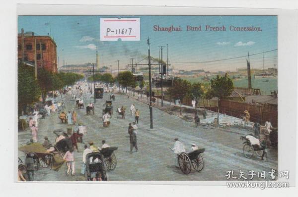 上海法租界马路清末民初老明信片