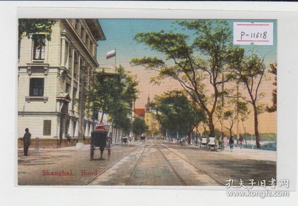 上海外滩马路清末民初老明信片