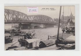 上海外白渡桥民国老明信片