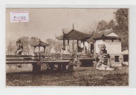 杭州西湖万字亭民国实寄老明信片