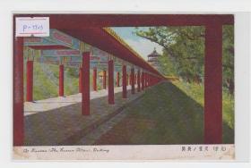 北京天坛长廊民国老明信片