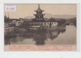 南京市夫子庙秦淮河清末老明信片
