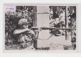 1930年代抗战时期娘子军练习射击民国老明信片