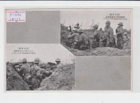 1937年7月日军河边部队长视察前线民国老明信片