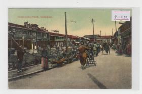 上海洋泾浜路清末老明信片