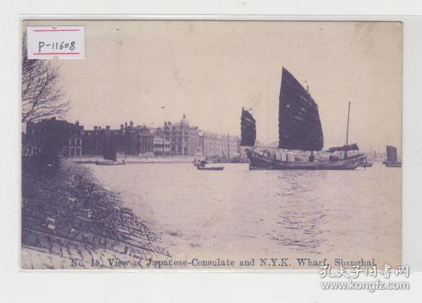 上海黄浦江帆船清末老明信片