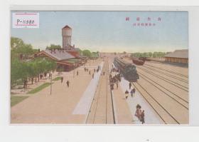 公主岭车站民国老明信片